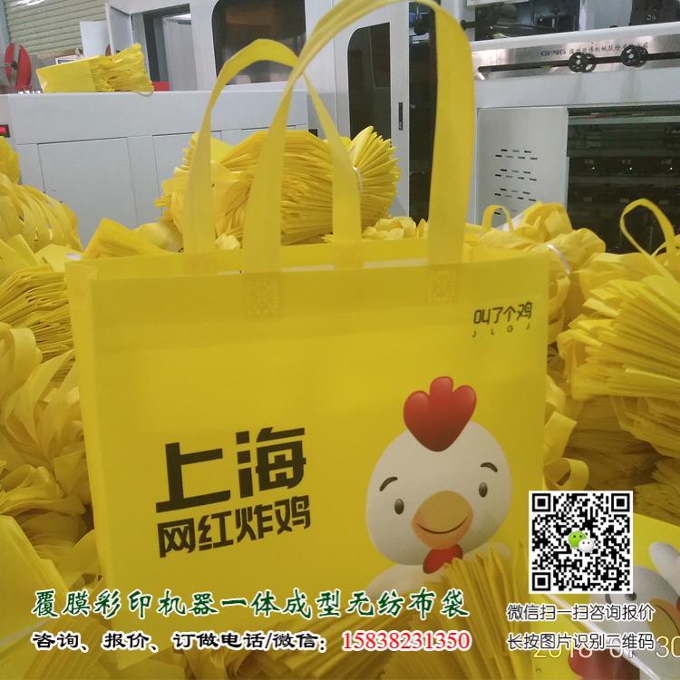 2021年起上海商超、外卖禁用一次性塑料袋怎么办?莫慌,这些袋子已准备好  第8张