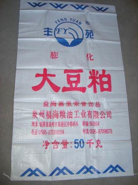 包装 包装设计 编织袋 袋 购物纸袋 纸袋 450_600 竖版 竖屏